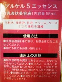 F1000570.JPG