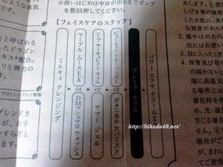 20121002_221609.jpg