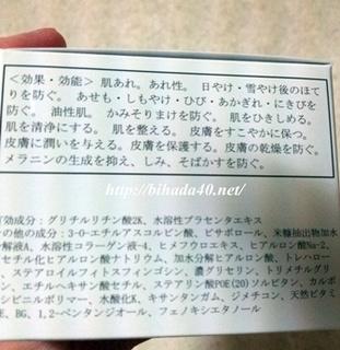 20121012_194309.jpg