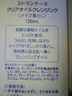 F1000250.JPG